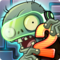 Plants vs. Zombies® 2