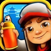 App Icon: Subway Surfers 1.28.0