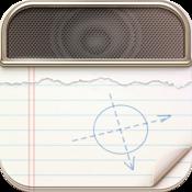 App Icon: SoundNote 2.5.2
